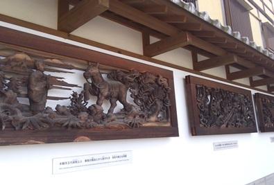 12彫り1
