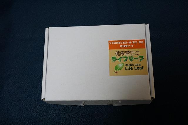 s-DSC00547.jpg