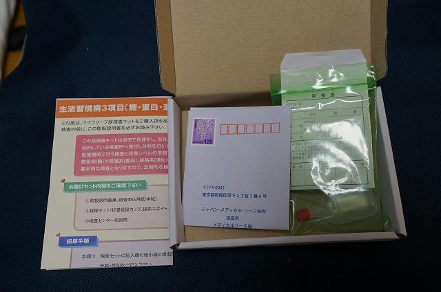 s-DSC00548.jpg