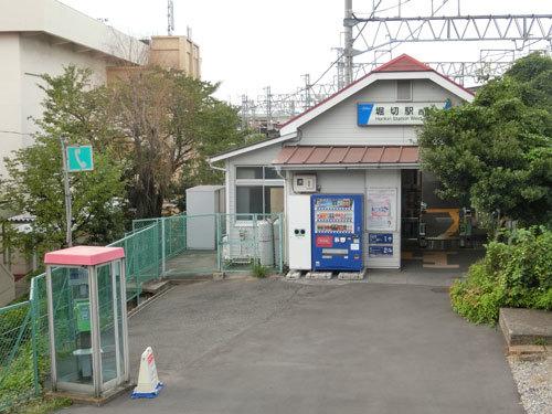 隅田川沿い…堀切の「伊澤造船」を見て、鐘ヶ淵駅まで!