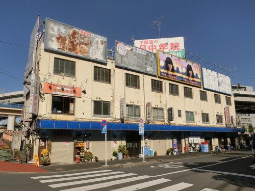 漱石の「坊ちゃん」のモデル校から市ヶ谷左内坂の抜け道まで!