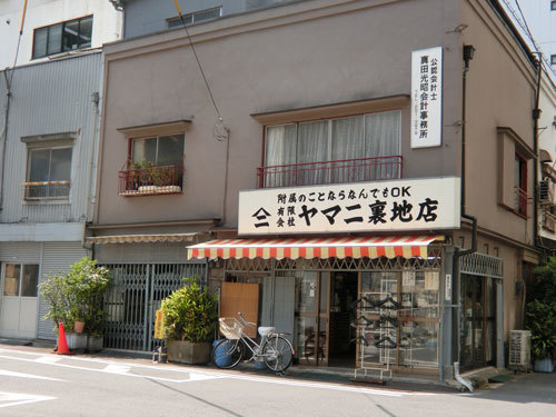 神田多町の看板建築と木造建築は渋さ抜群!