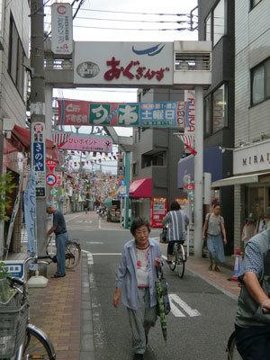 東京の銀座⑩ 「尾久銀座」、人情とコロッケの味さえ懐かしい!