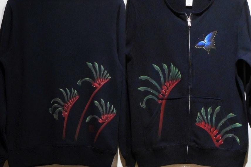 手描きジャケット カンガルーポーとユリシス