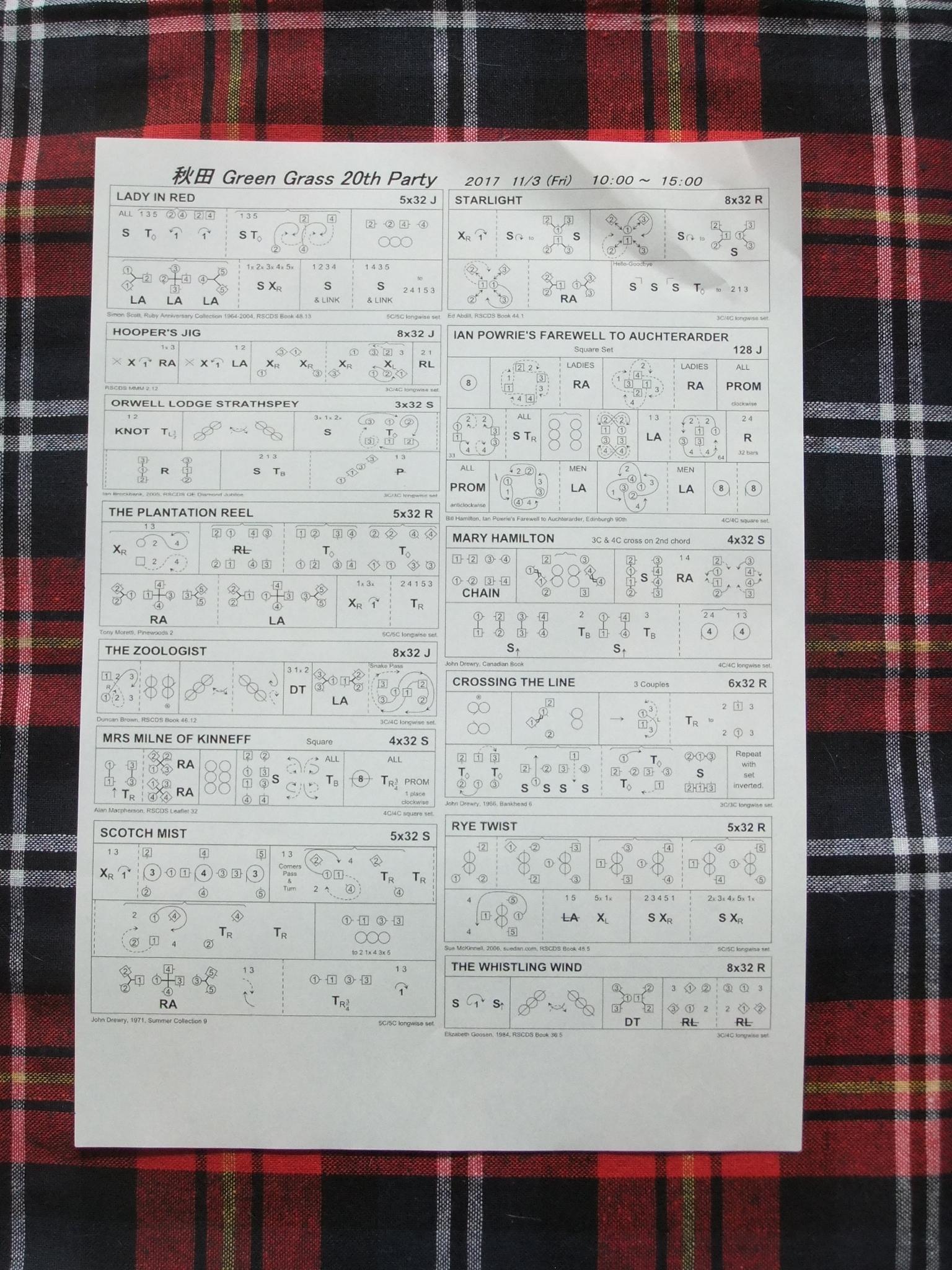 20171103 20th 秋田-1