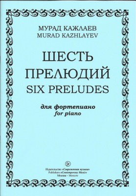 KazhalyevPreludeBlog.jpg