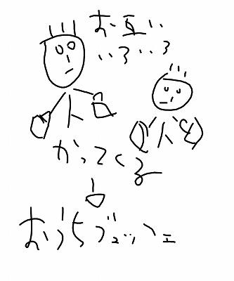 1513933724519_s.jpg