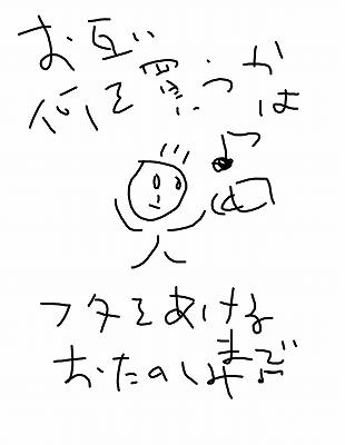 1513933727402_s.jpg