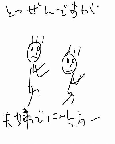 20180102_nya_s.jpg