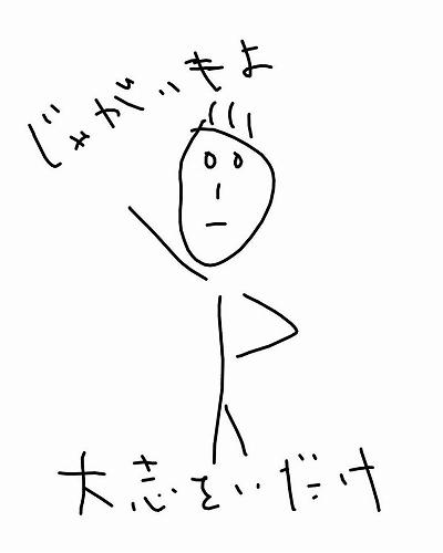 20180104_002_s.jpg