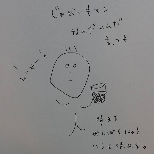 20180111_001_s.jpg