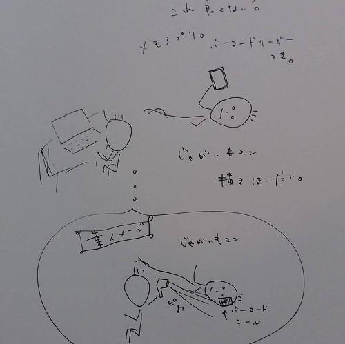 20180111_002_s.jpg