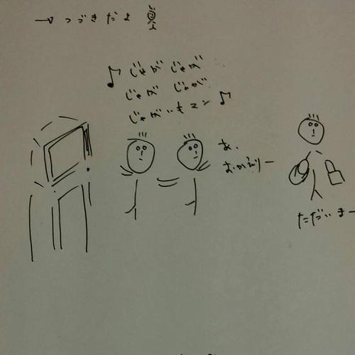 FB_20171230_003_s.jpg