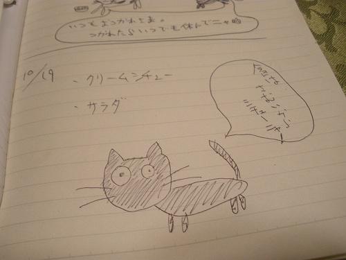 PA191111_s.jpg