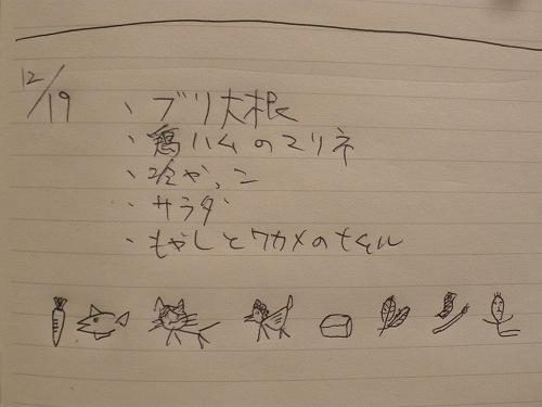 PC191360_s.jpg