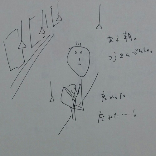 _20171219_a01_s.jpg