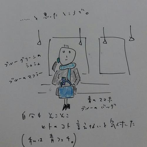 _20171219_a04_s.jpg