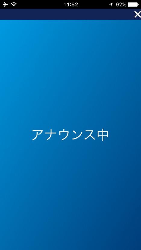 IMG_4334.jpg