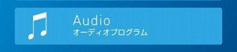 IMG_4335-audio.jpg