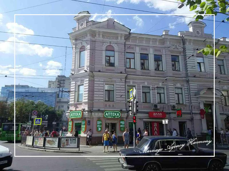 20170815_meeting_kharkov_04.jpg