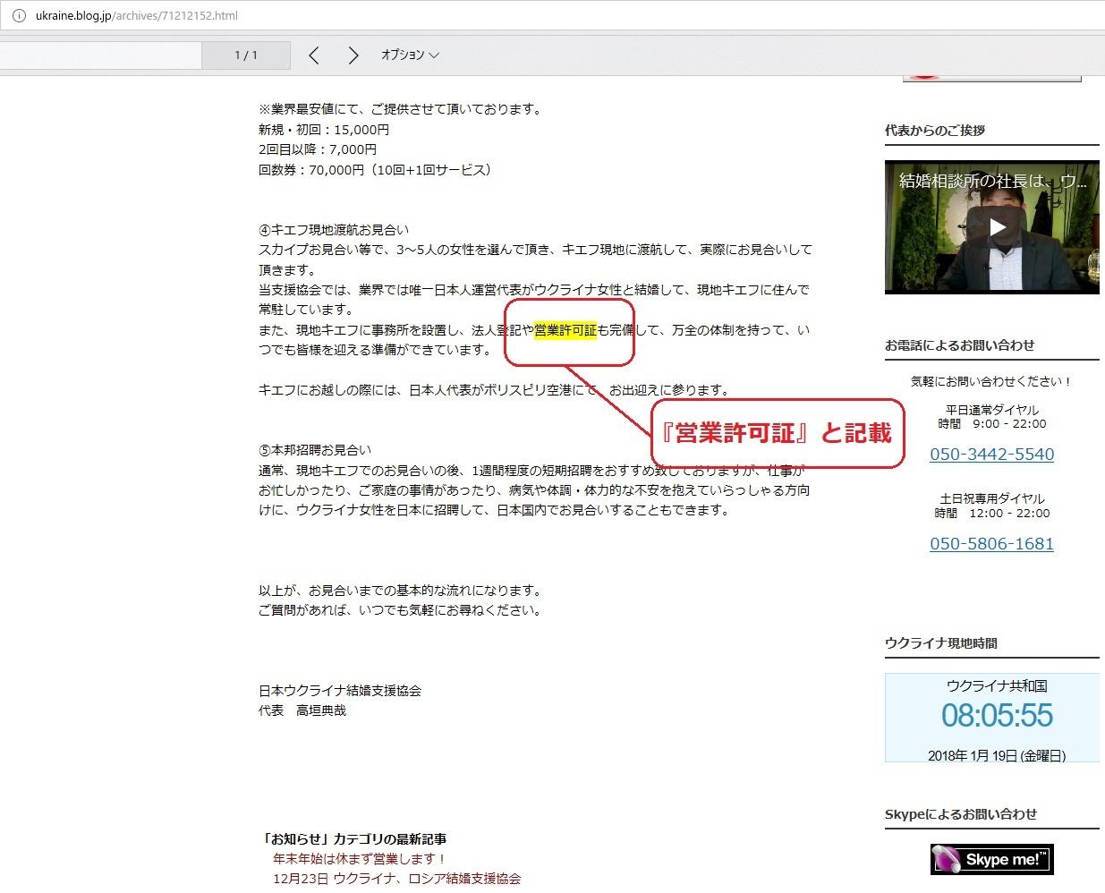 blog_kakudai.jpg