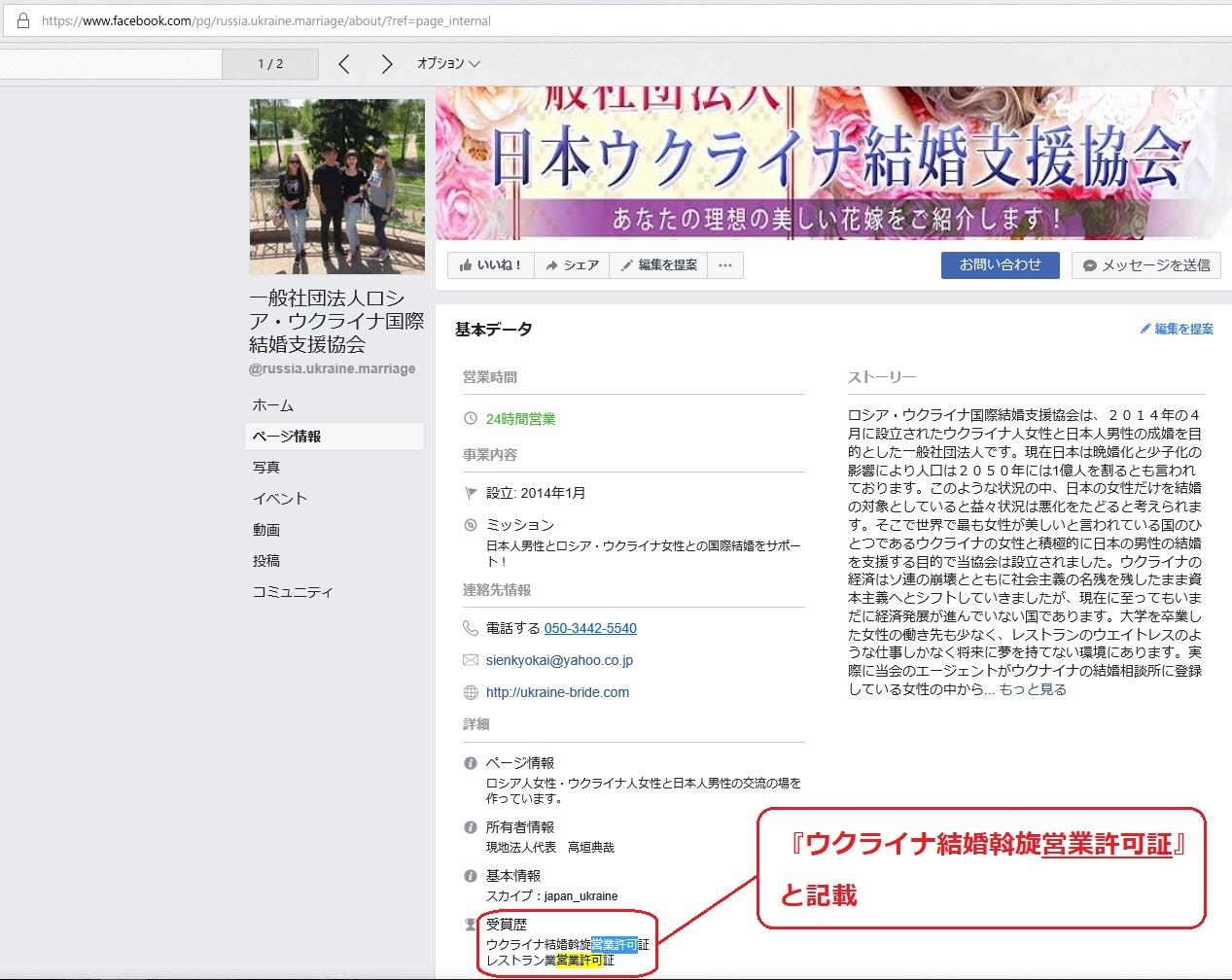 fb_kakudai.jpg