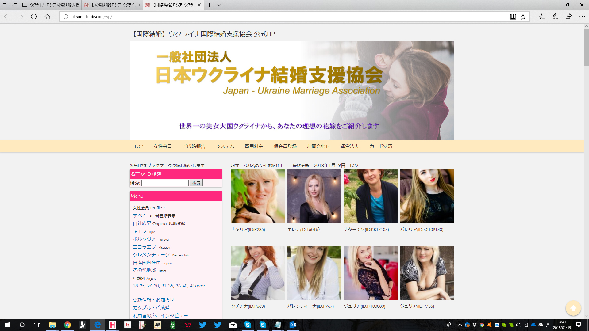 kyoukai_top_page_1.jpg