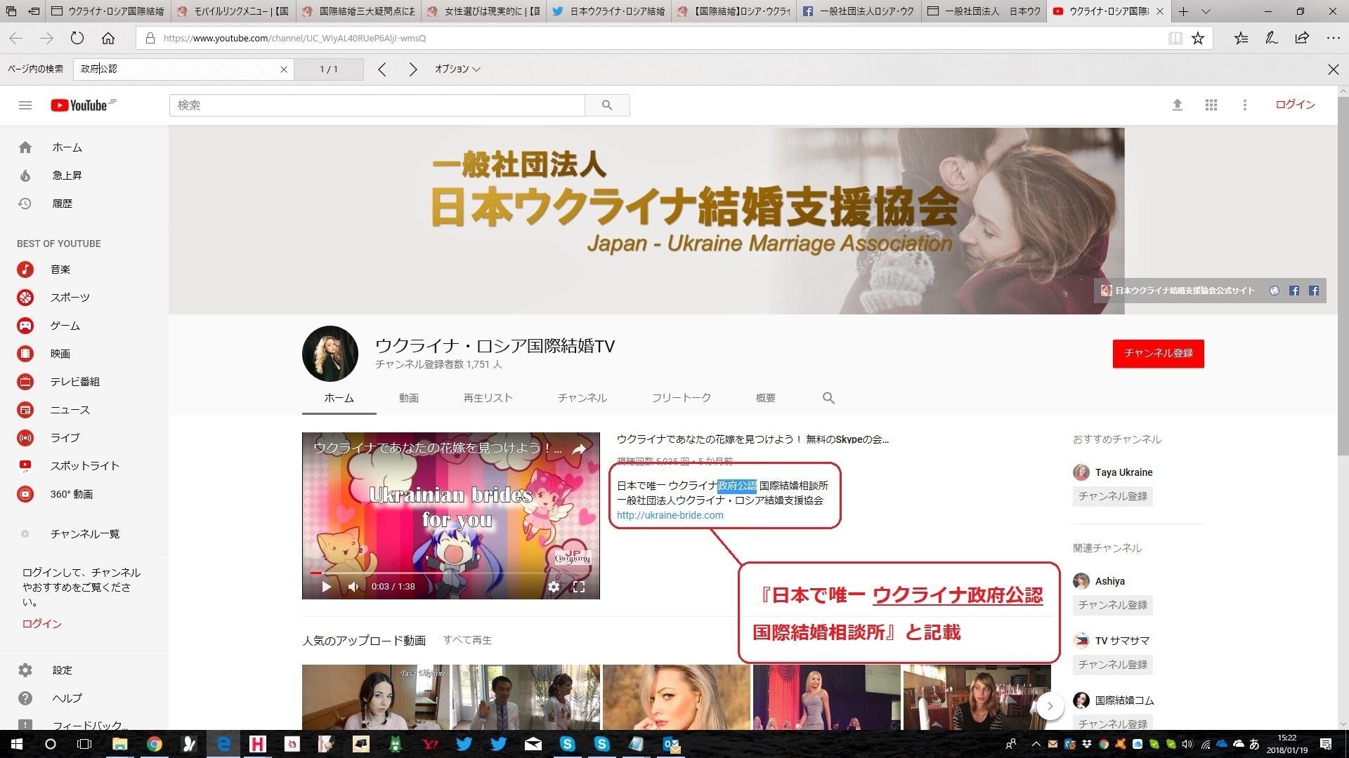 youtube_kakudai.jpg