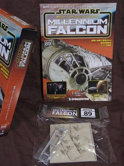 ファルコン089(2)