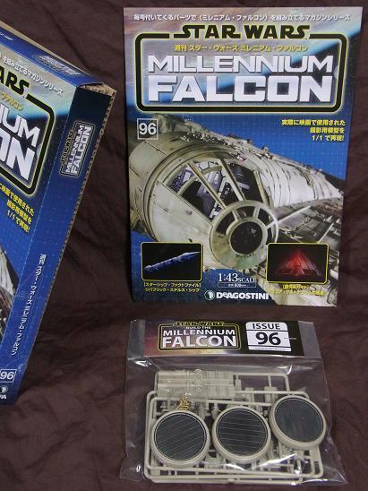 ファルコン096(2)