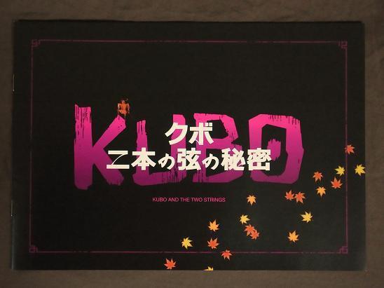 kuboBK(9).jpg