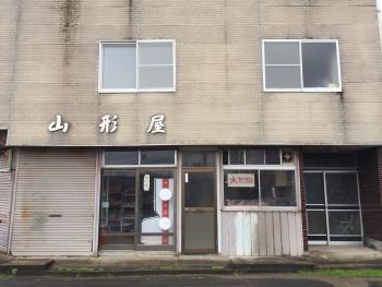 OOBANYAKI2017102201.jpg