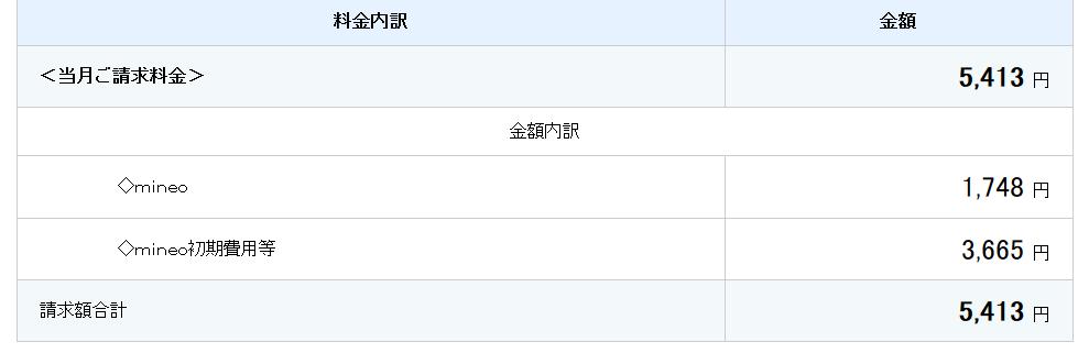 SnapCrab_NoName_2017-11-13_11-40-11_No-00.png