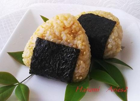 柚子胡椒おむすび(玄米))ブログ用