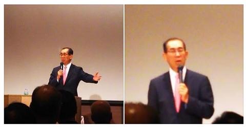 平成29年11月5日松本代議士
