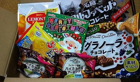平成29年12月2日名糖