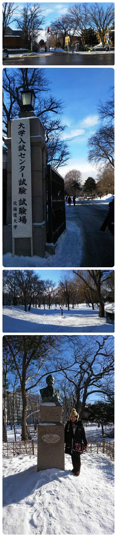 平成30年1月12日北海道大学1