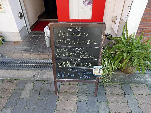 171116_2.jpg