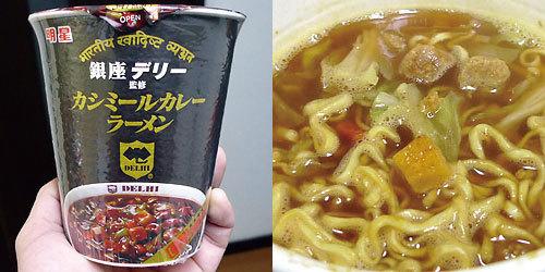 cup362_b.jpg