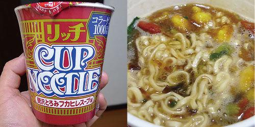 cup369_b.jpg