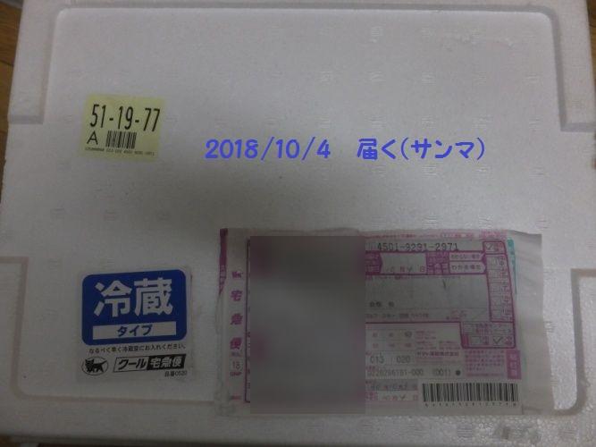 DSCF4562_1_2018100516034009f.jpg