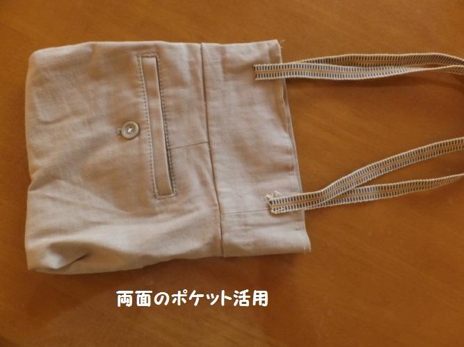 DSCF6584_1.jpg