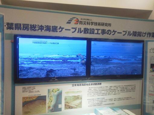 8.地震観測