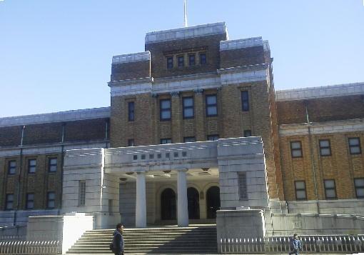 2.国立科学博物館