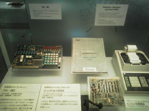 14.TK-80コンピュータ