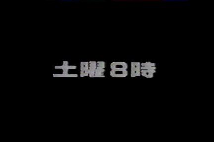 2017年11月04日(Sat)22時56分14秒