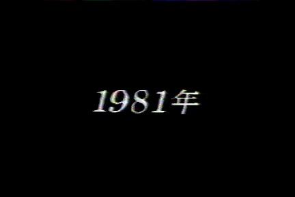 2017年11月04日(Sat)23時13分12秒