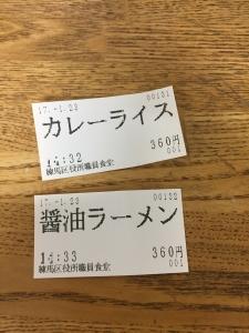 nerimakushokudou1701231.jpg