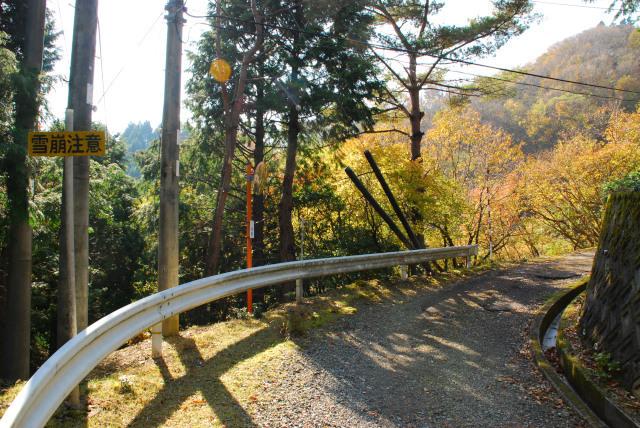 粟鹿山_登山