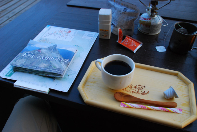 恵那山_萬岳荘_コーヒー